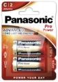 Panasonic Baby Pro Power Alkali  LR14X/2erBlister